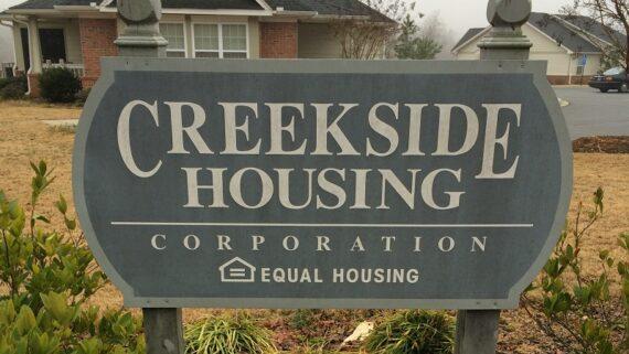 Moss Creek Ii Apartments Greenville Nc